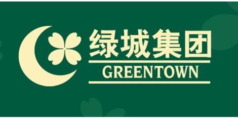 绿城物业服务集团有限公司杭州第二分公司