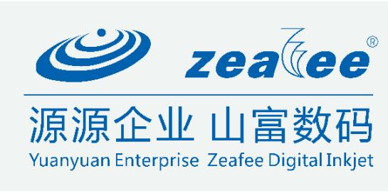 上海山富数码喷绘复合材料有限公司