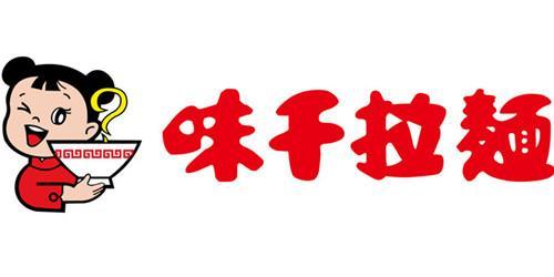 重庆味千餐饮文化有限公司成都阳光百货分店