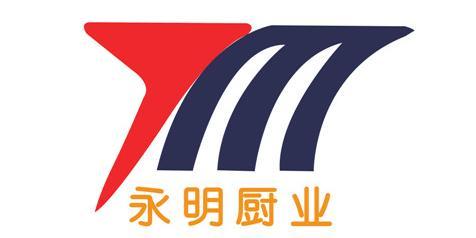 济宁市永明厨房设备有限公司