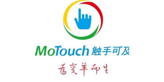 深圳触手可及网络科技有限公司