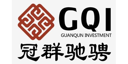 冠群驰骋投资管理(北京)有限公司大连开发区分公司