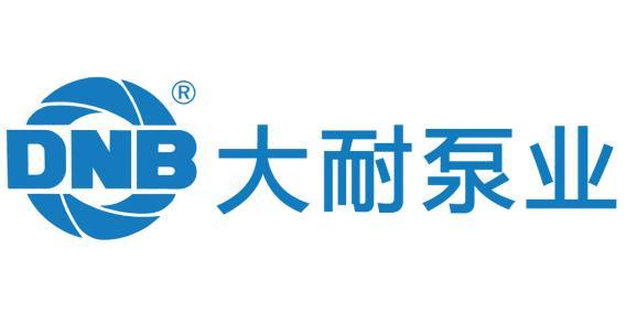 大耐泵业有限公司