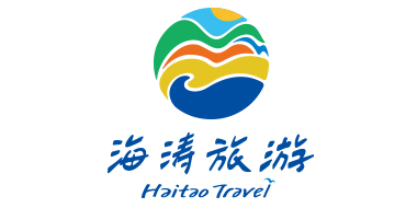 海涛旅游网