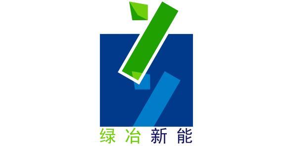 北京绿冶新能科技有限公司