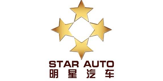 济南明星丰田汽车销售服务有限公司