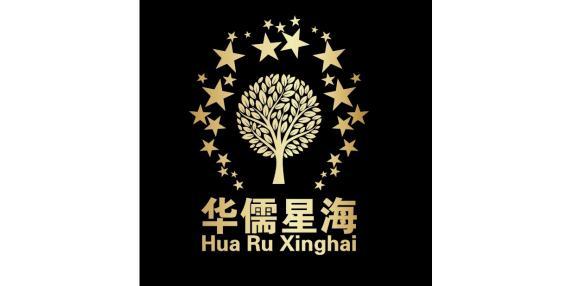 天津市华儒星海资产管理有限公司