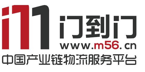 辽宁奇辉物流科技有限公司