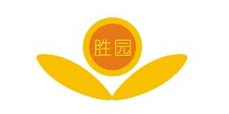 重庆市胜园食品有限公司