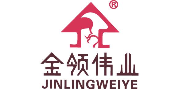 湖南金领伟业现代家庭服务产业联盟管理有限公司