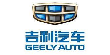 吉利汽车销售公司