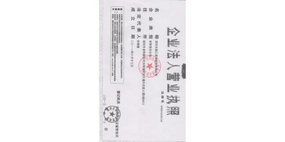 深圳市美仁教育科技有限公司