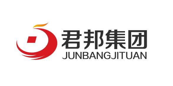 重庆君邦实业集团有限公司