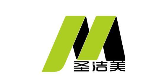 广州市圣洁美美容科技有限公司