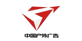 上海熙陶网络科技有限公司