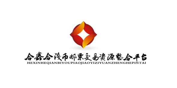 北京众芯信义投资管理有限公司