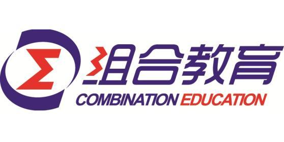 北京组合教育科技有限公司
