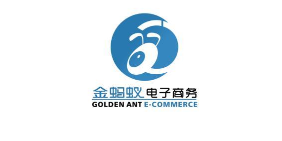 河南金蚂蚁电子商务有限公司
