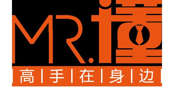 重庆懂行网络科技有限公司