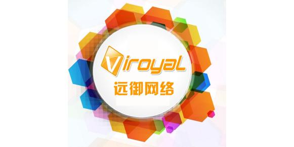 南京远御网络科技有限公司
