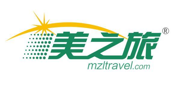 北京美之旅国际旅行社有限公司