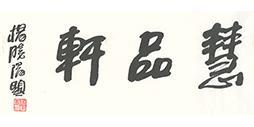 北京风和文化发展有限公司(分支机构)