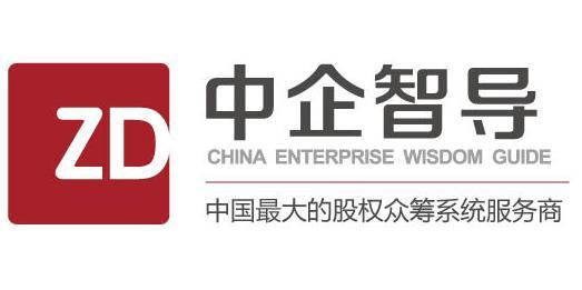 北京中企智导信息技术有限公司