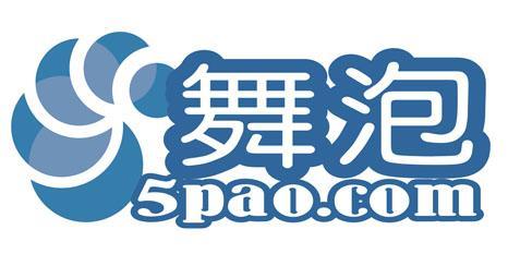 天津舞泡网络科技有限公司