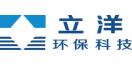重庆立洋环保科技发展有限公司