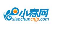 青岛小春信息技术有限公司