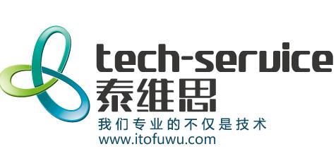 青岛泰维思信息技术有限公司