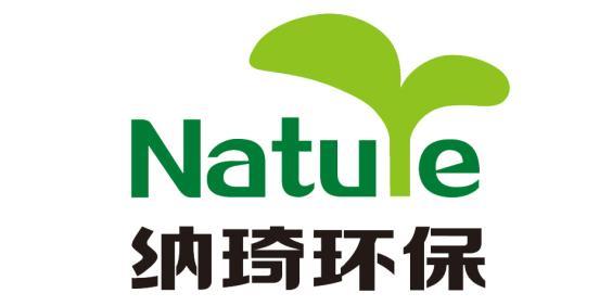广东纳琦环保科技有限公司