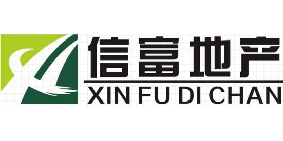 郑州信富房地产营销策划有限公司金水区分公司