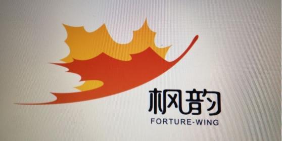 天津枫韵旅游景区管理有限公司