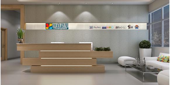 广州向川宜动漫科技有限公司