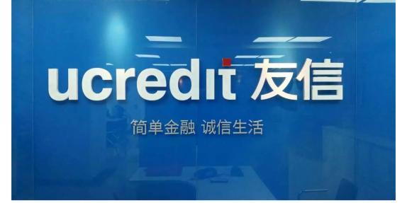 友众信业金融信息服务(上海)有限公司厦门第三分公司