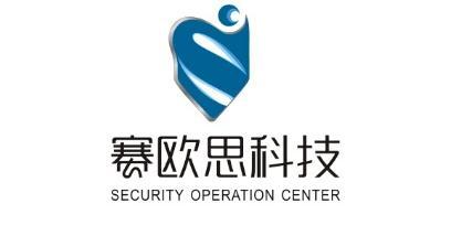 郑州赛欧思科技有限公司