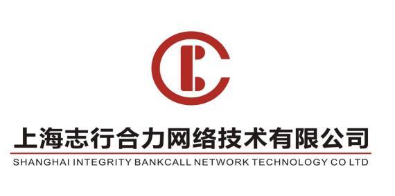 上海聚乐家贸易有限公司