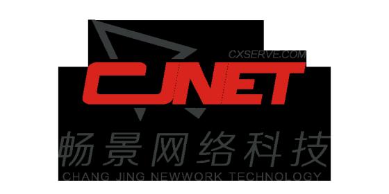 济南畅景网络技术有限公司