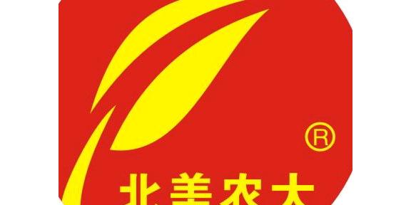 郑州邶美联邦大农化工产品有限公司
