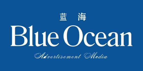 杭州蓝海广告有限公司