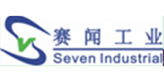 赛闻(天津)工业有限公司