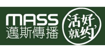 广州迈斯文化传播有限公司