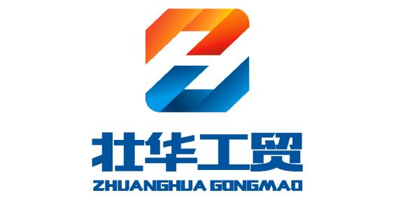 上海壮华工贸有限公司