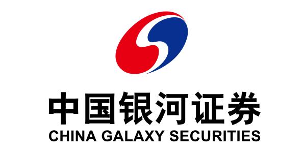 中国银河证券股份有限公司中山小榄紫荆东路证券营业部