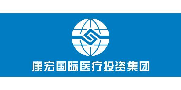河南康宏企业管理咨询有限公司