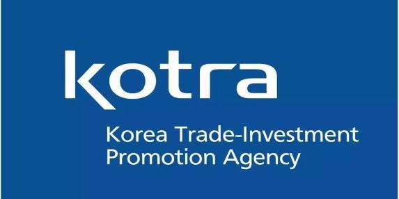 大韩贸易投资振兴公社西安代表处