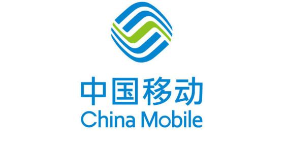 中国移动终端