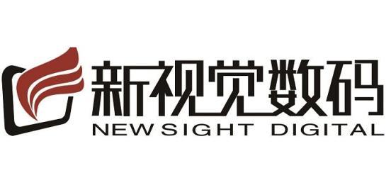 山东新视觉数码科技有限公司