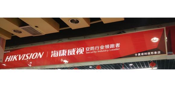 重庆卡莫诺科技有限公司